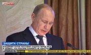 Life News Новости от 26.03.2015 (22- 00 МСК)