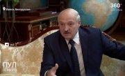 Лукашенко: «Никакого отравления Навального не было»