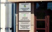"""Программа """"Главные новости"""" на 8 канале от 15.10.2021. Часть 1"""