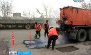 Асфальт в Красноярске сошёл вместе со снегом