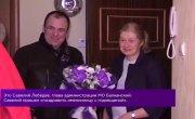 Чиновник поздравил пострадавшую с годовщиной теракта
