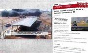 StopFakeNews #76. Выходит ли Одесса из состава Украины