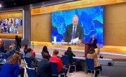 Ежегодная пресс-конференция Владимира Путина 2020