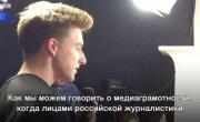 Замминистра связи РФ рассказал, почему на телевидении творится всяческий ад