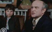 Ролан Быков в молодежном клубе. У нас во дворе (1977)