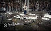 """Программа""""Актуально""""на 8 канале №2087 """"ПУТЕШЕСТВИЕ СОДЕРЖИМОГО УНИТАЗА"""""""