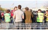 Провокаторы устраивают треш на митинге 6 мая