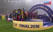 Чемпионат мира по футболу 2018. Церемония награждения