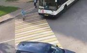 Химки и автобус