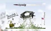 США подтвердили, что российское гиперзвуковое оружие – не выдумка (Руслан Осташко)