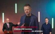 Редакция. News_ коронавирус вернулся, Путин и Байден встретились, Крым затопило