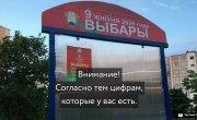 Лукашенко проиграл, но не уходит- гранаты и ОМОН, столкновения и пострадавшие