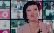 Эротическая Сцена С Ириной Вилковой – Её Звали Муму (2020)
