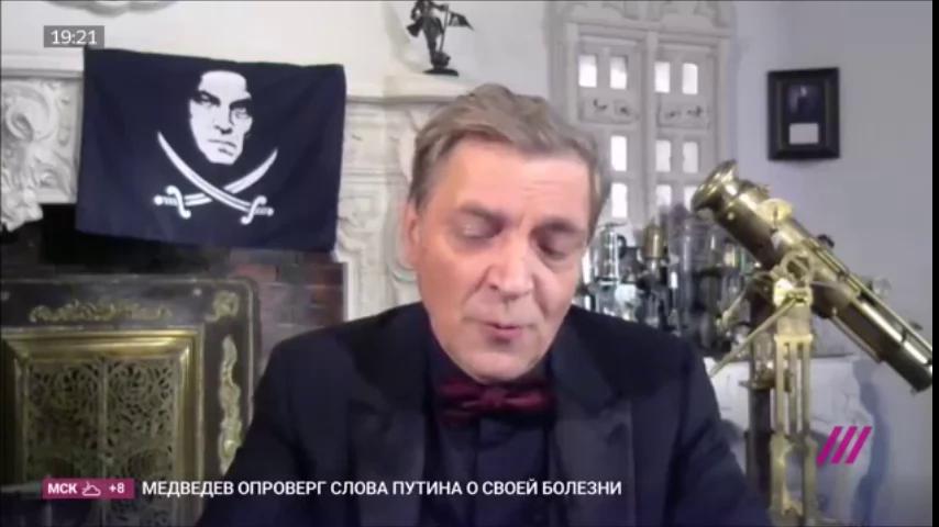Викторией невзоров о событиях в украине