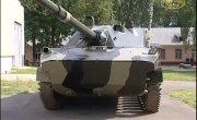 2С25 «Спрут-СД» - боевая машина огневой поддержки