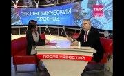 Хазин в Красноярске. Интервью телекомпании ТВК (04.12.2013)