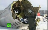 Крушение самолета АТР-72 под Тюменью