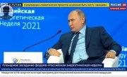 Киев в ИСТЕРИКЕ! Путин ШОКИРОВАЛ западных партнёров!