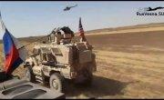 Солдаты США пострадали после столкновения с патрулем РФ в Сирии