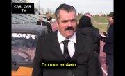 Испанец в России
