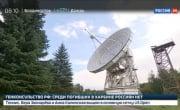 Космическое пространство вновь под контролем России