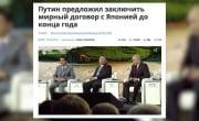 Против кого Путин и Си пекли блины (Романов Роман)