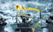 Безумный Владыка Нечисти / Kuang Shen Mo Zun - 1 сезон, 1 серия