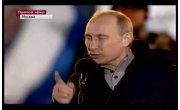 Путин, едросы и ВДВ