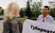 Одиночный пикет в центре Красноярска