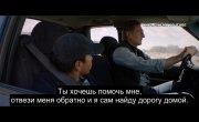 Заступник - Русский Трейлер 2021 (субтитры)