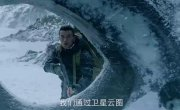 Снежное чудовище / Snow monster - Трейлер