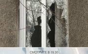В Красноярске захвачен заложник. Анонс