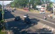 Наезд на пешехода Хабаровск