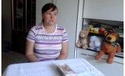 Получение помощи в МММ-2012 в размере 877 000 рублей!