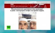 «Лихорадка селфи» добралась до церквей и мечетей