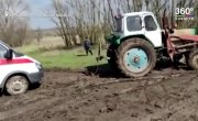 Пациент умер - скорая увязла в грязи, трактор не мог вытащить