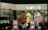 зверское японское шоу