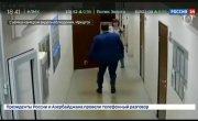 Чиновник иркутской мэрии арестован за крупную взятку