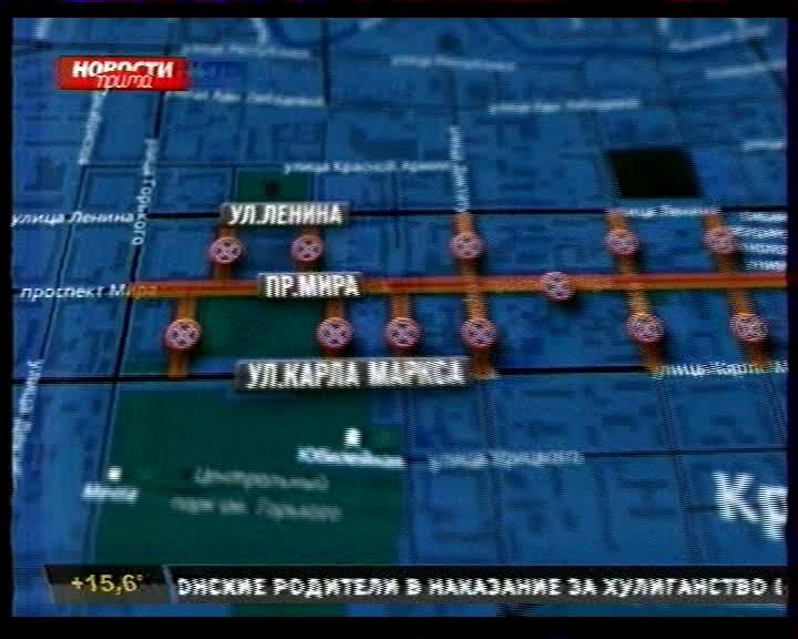 Новости знаменки кировоградской области