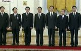 президенты России м Китая пожали руки
