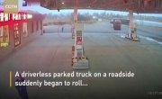 Пытался остановить грузовик
