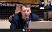 Катастрофичность неисполнения ЕСПЧ / Федоров в эфире