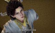 Властелин Всех Миров / Wan Jie Shen Zhu - 3 сезон, 133 серия