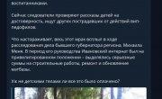 Чиновники - пед0филы и Путинский режим. МПГУ и засилие РПЦ