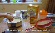 Торт 'Кучерявый хлопец' l Вегетарианские рецепты
