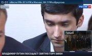 """Гонки на """"Гелике"""": Шамсуаров """"добровольно прекратил неповиновение"""", дело отменено"""