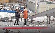 """Программа """"Главные новости"""" на 8 канале от 26.11.2020. Часть 1"""