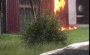 Поджог гаража в Тверской области.