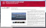 """Программа """"Главные новости"""" на 8 канале от 02.06.2021. Часть 1"""