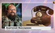Анатолий Вассерман. Меркель победила как индивид и проиграла как политик